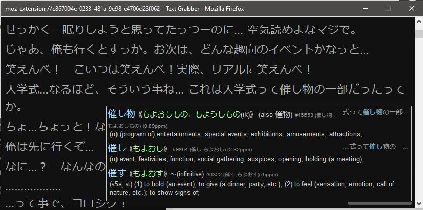 reader-example