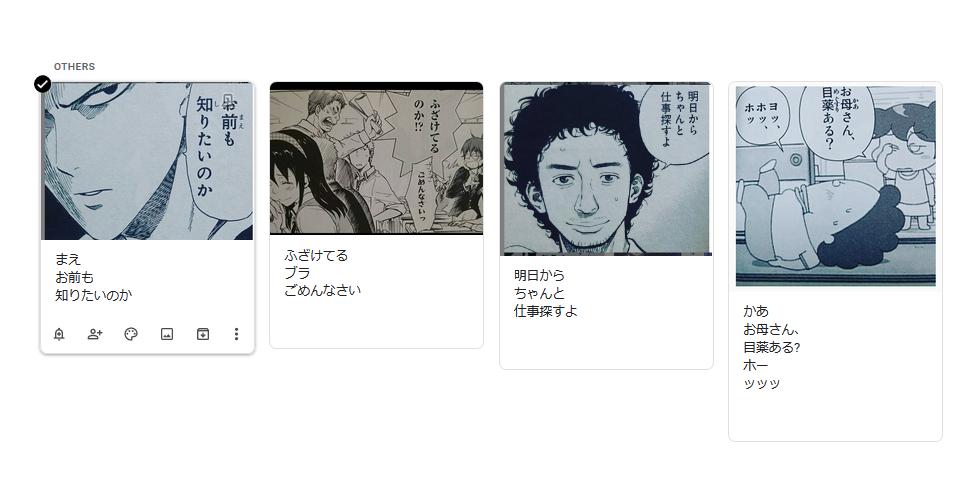 manga-keep-2